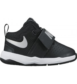 Nike Team Hustle D8 881943-001