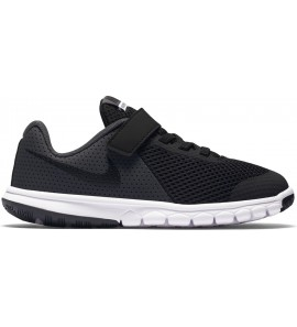 Nike  Flex Experience 5 844996-001