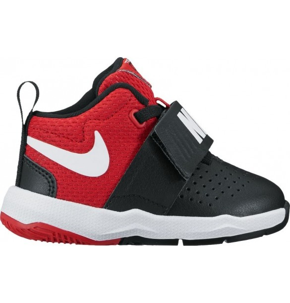Nike Team Hustle D8 881943-004