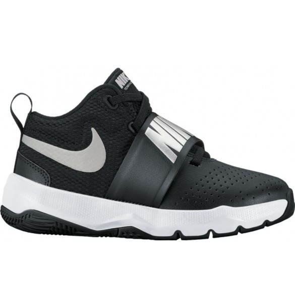 Nike Team Hustle D8 881942-001